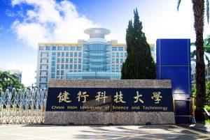 đại học khoa học kỹ thuật kiện hành