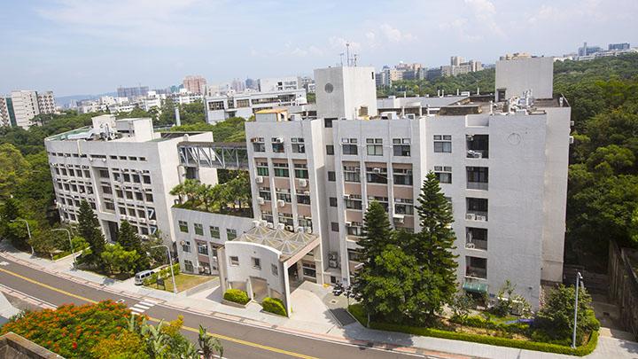 đại học quốc gia thanh hoa