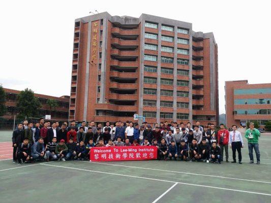 học viện kỹ thuật lee ming
