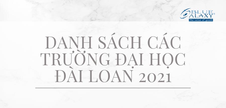 danh sách các trường đại học đài loan 2021