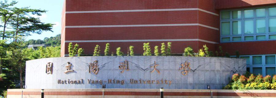 đại học quốc gia dương minh