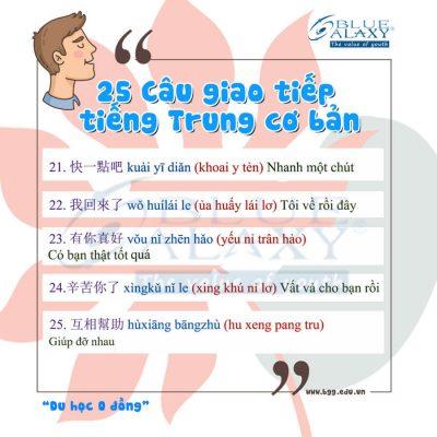 25 mẫu câu giao tiếp bằng tiếng trung