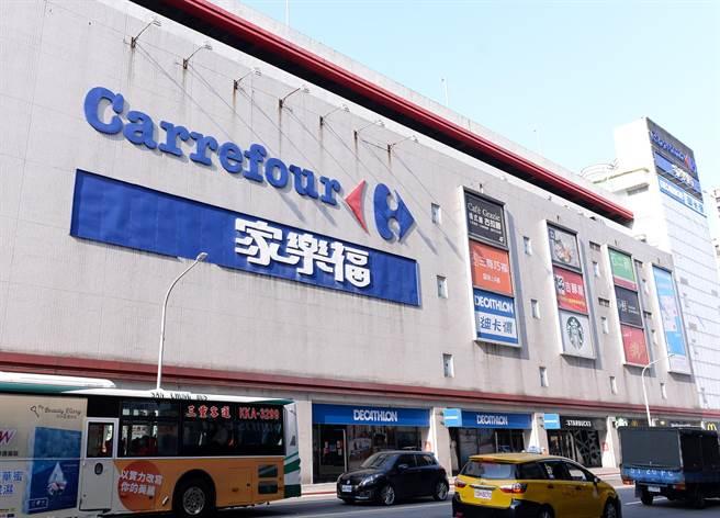 siêu thị giá rẻ đài loan carrefour