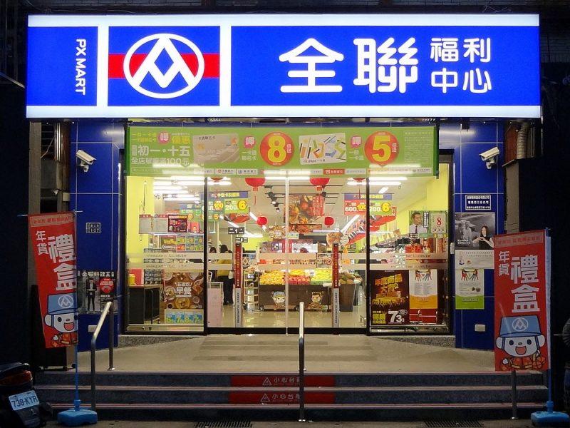 siêu thị giá rẻ đài loan pxmart