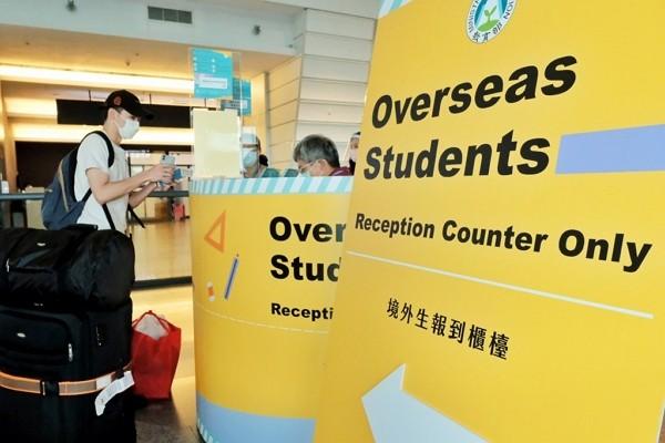 Sinh viên quốc tế sẽ sớm có thể nhập cảnh vào Đài Loan