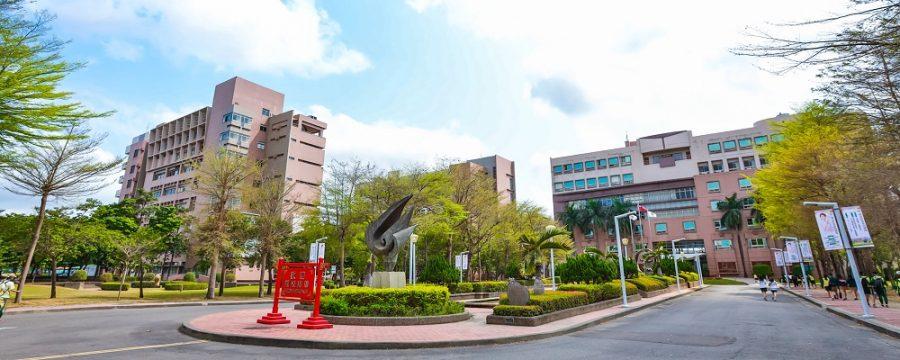 Đại học Quốc Lập Khách Sạn và Du Lịch Cao Hùng