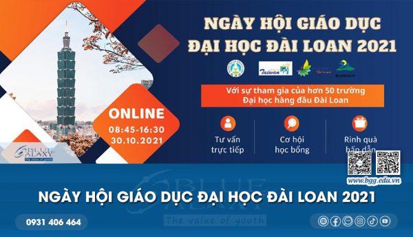 Ngày hội giáo dục đại học đài loan